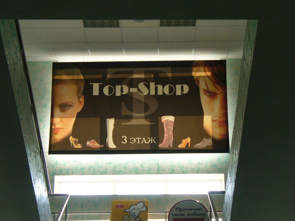 Top-Shop